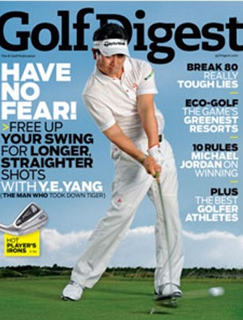 Golf Digest Comes To SoWal